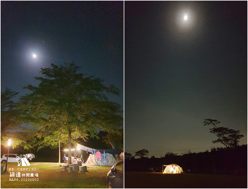mbow9camping47.jpg