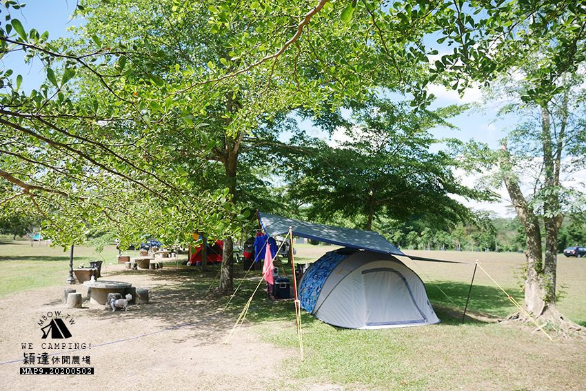 mbow9camping53.jpg