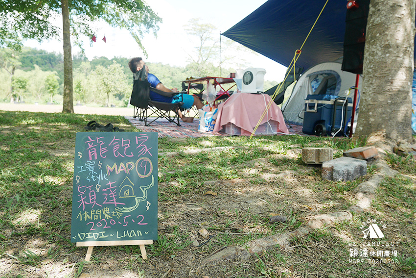 mbow9camping60.jpg