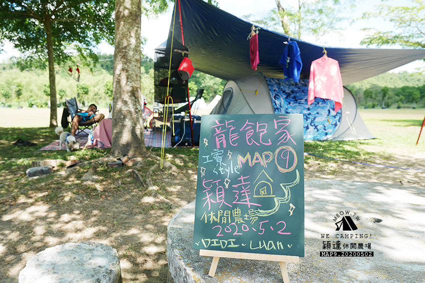 mbow9camping01.jpg