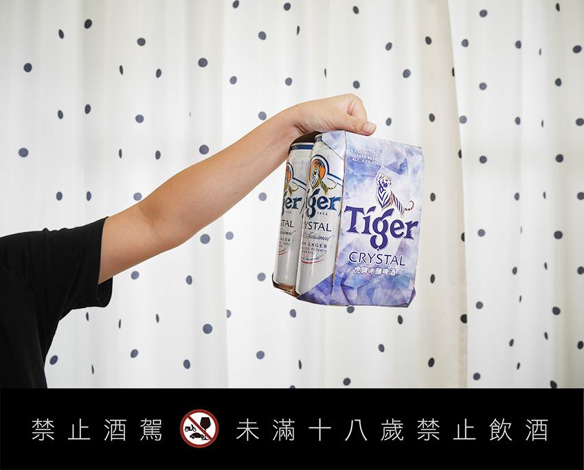 tigermbow02.jpg
