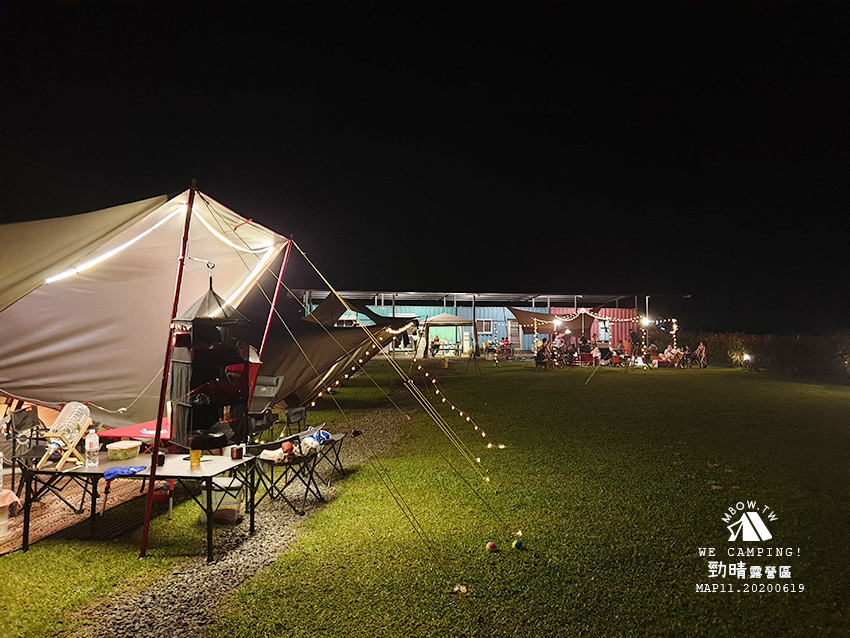 mbow11camping47.jpg