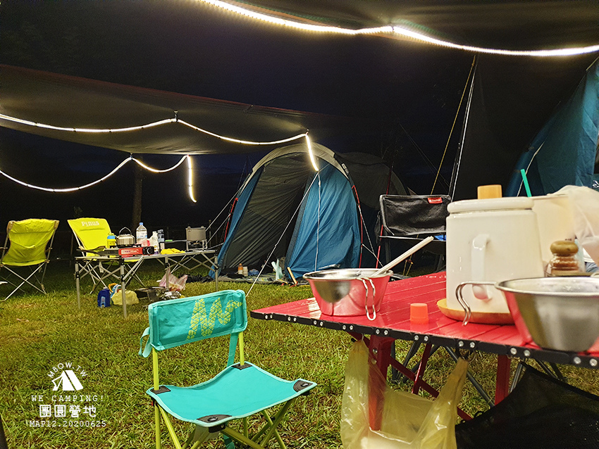 mbow12camping63.jpg