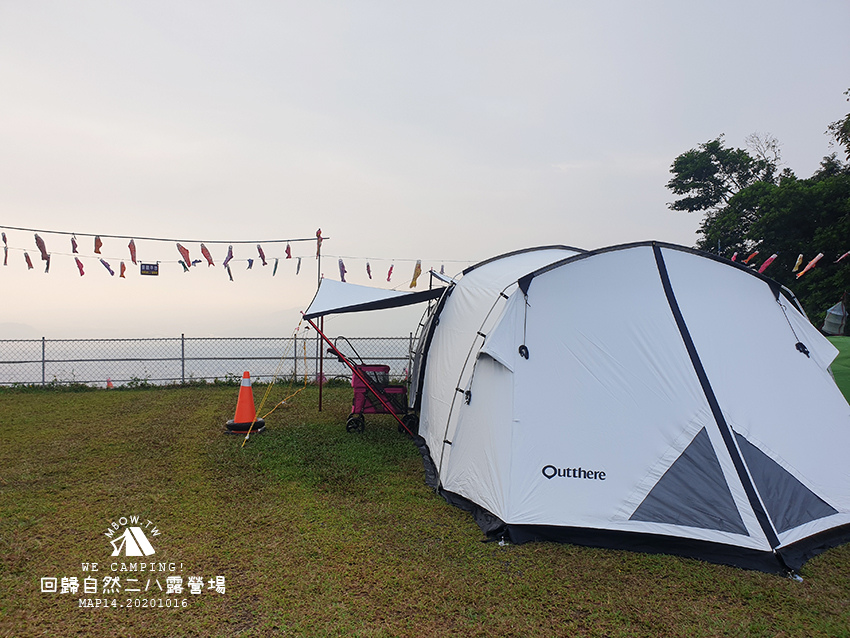 mbow14camping10.jpg