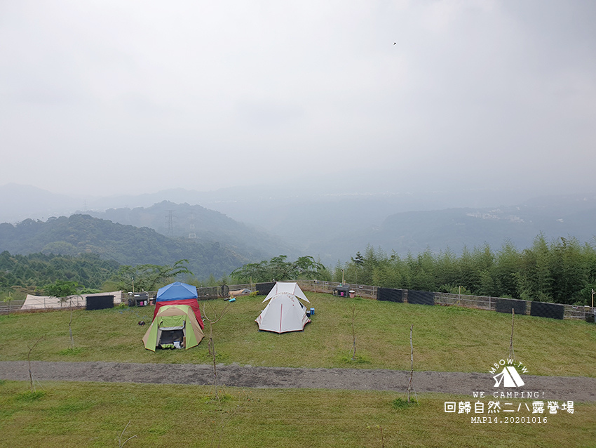 mbow14camping11.jpg
