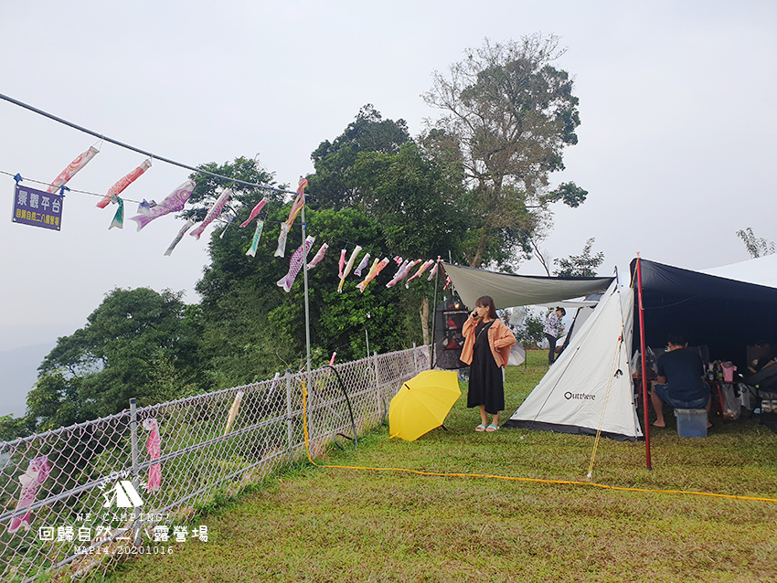 mbow14camping24.jpg