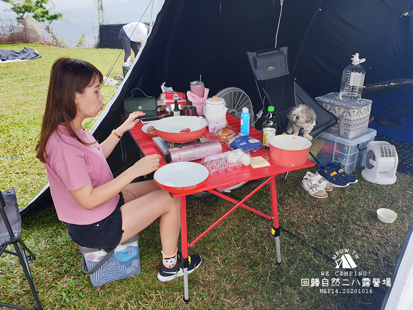 mbow14camping39.jpg