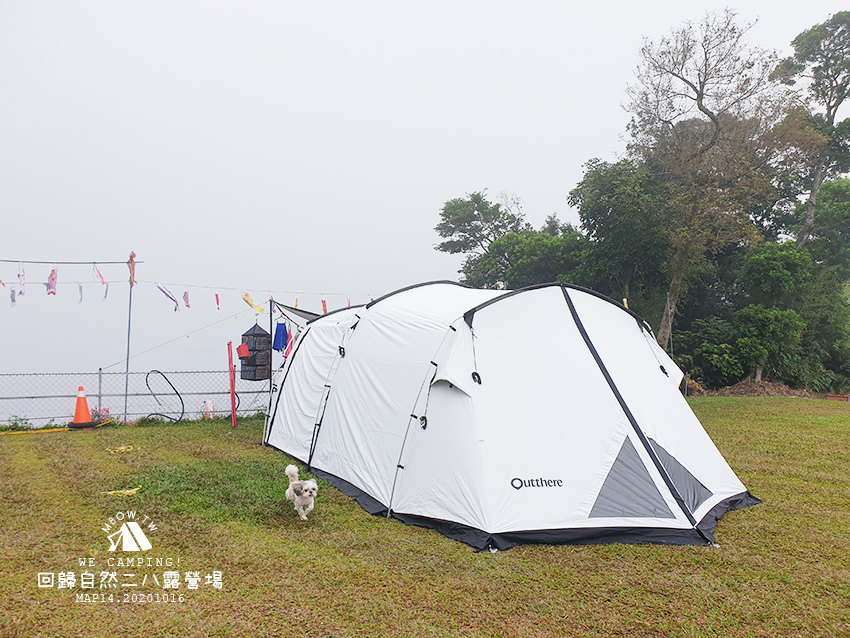 mbow14camping01.jpg