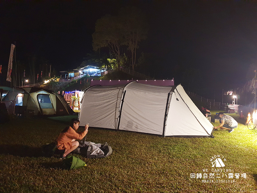 mbow14camping05.jpg