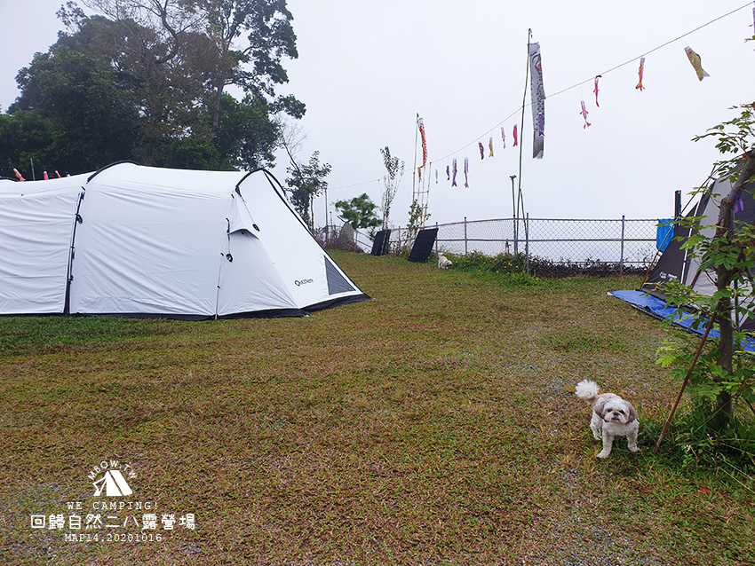 mbow14camping07.jpg