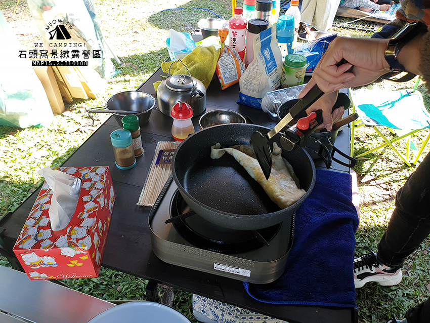 mbow15camping22.jpg