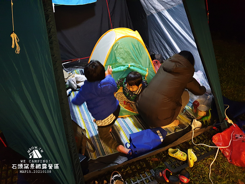 mbow15camping16.jpg