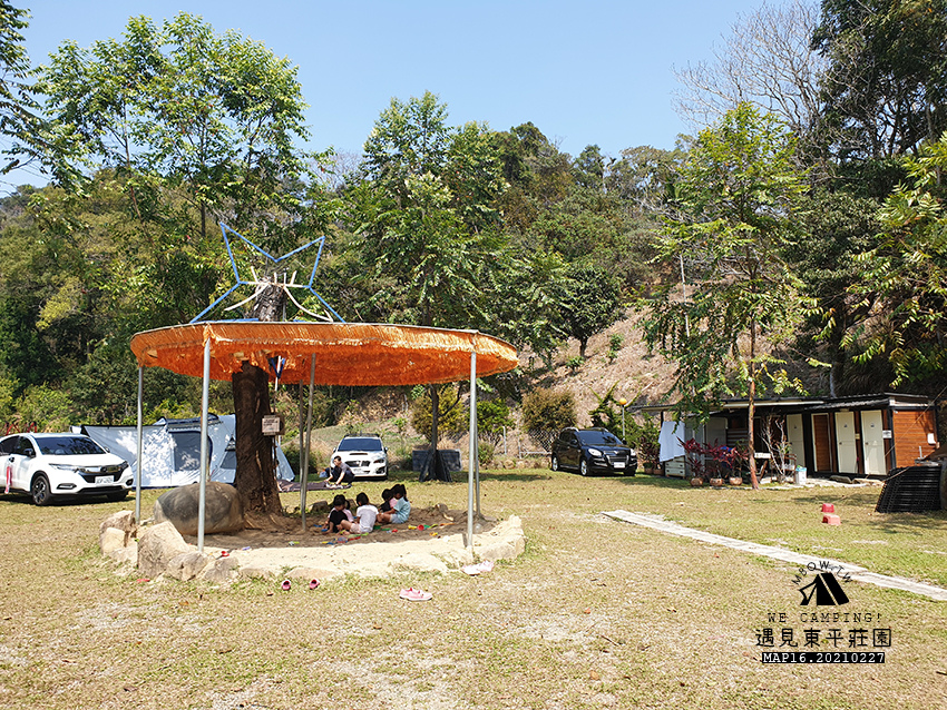 mbow16camping06.jpg