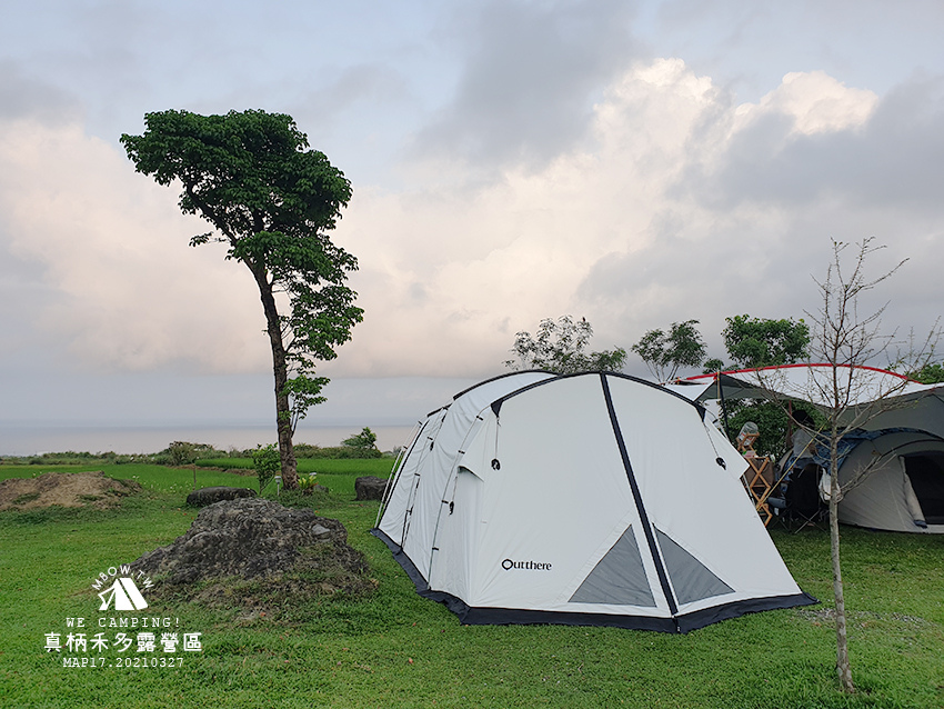 mbow17camping14.jpg