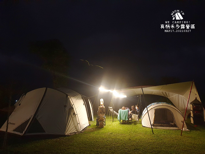 mbow17camping16.jpg