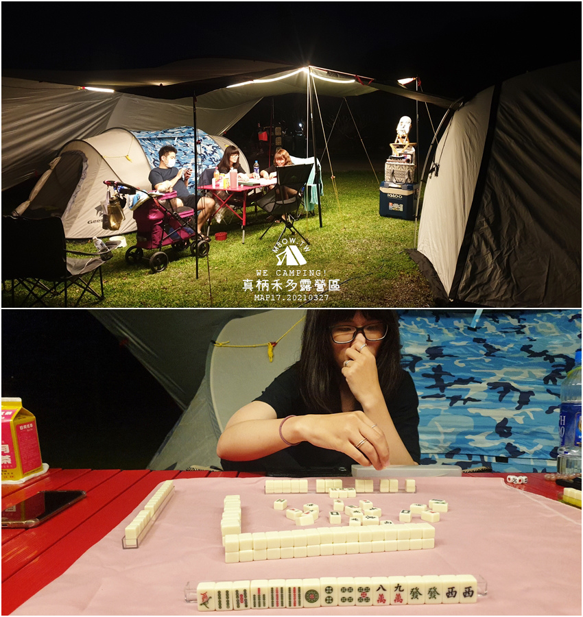 mbow17camping17.jpg