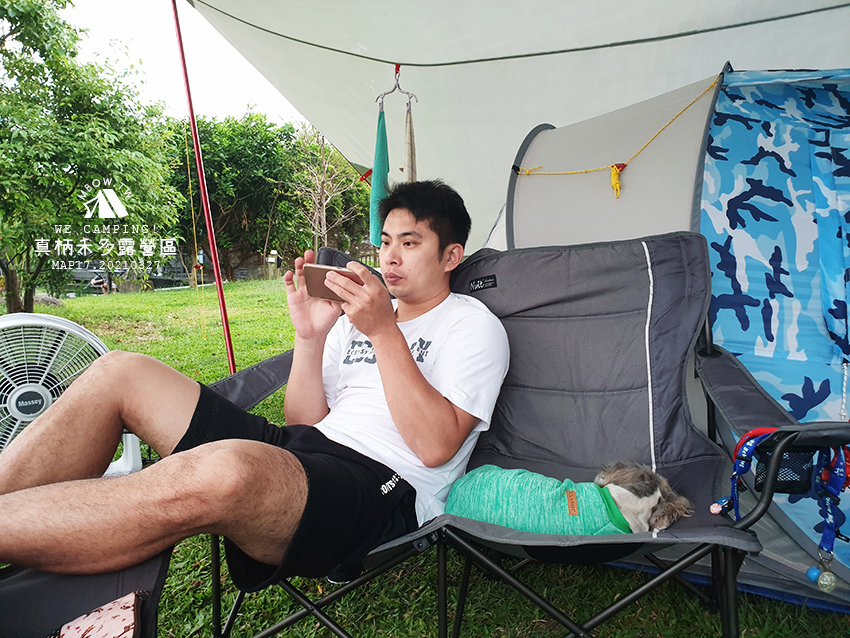 mbow17camping33.jpg