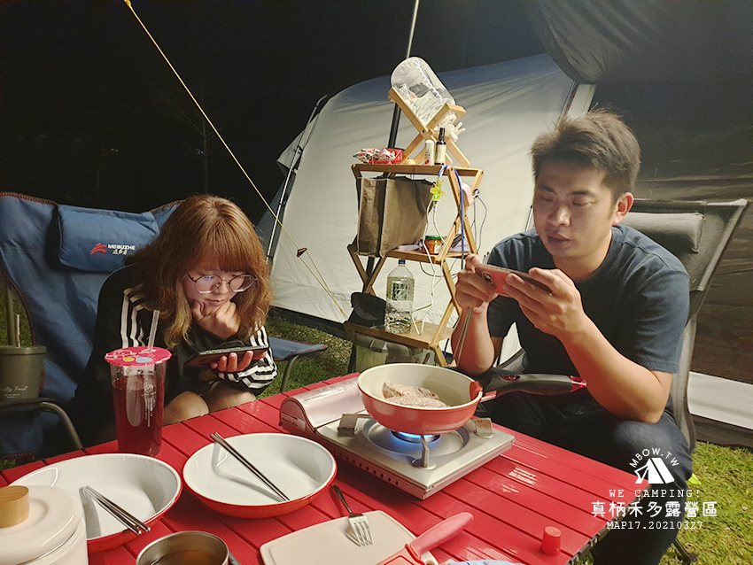 mbow17camping43.jpg