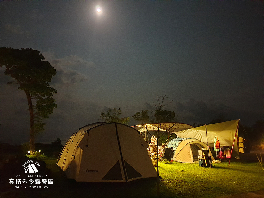 mbow17camping41.jpg