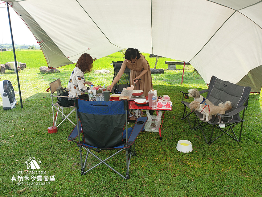 mbow17camping50.jpg
