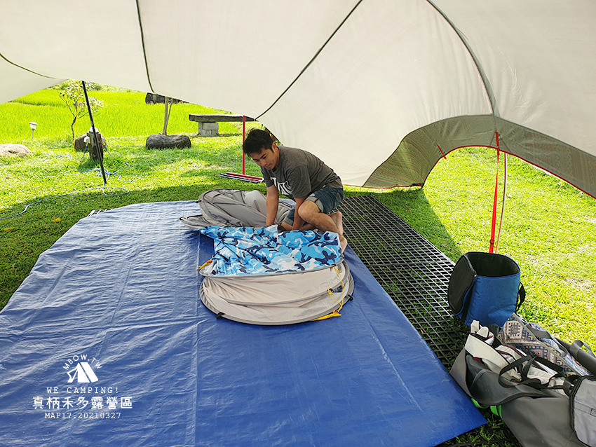 mbow17camping49.jpg