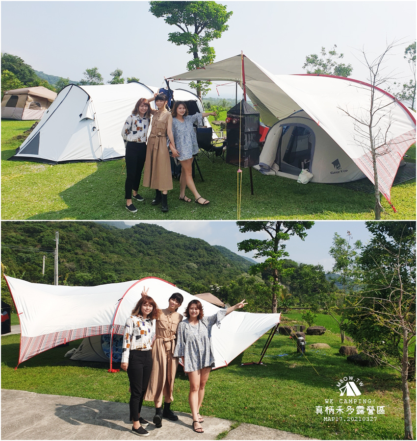 mbow17camping47.jpg