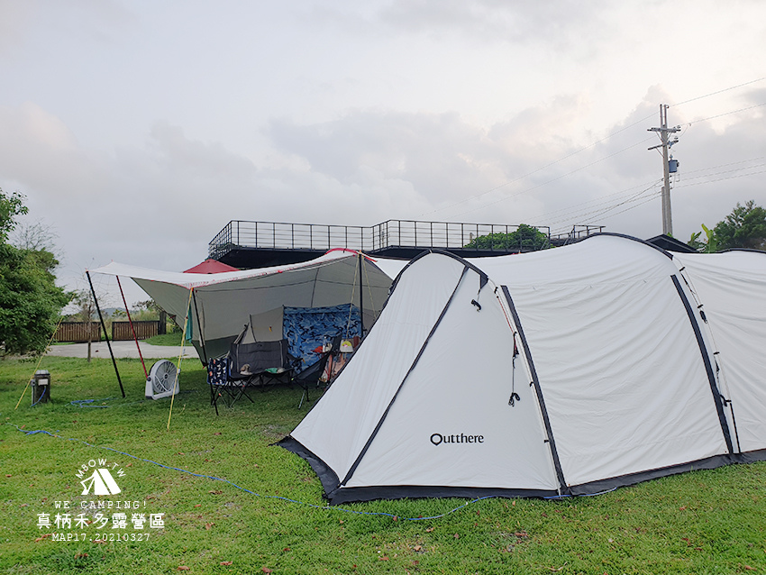 mbow17camping11.jpg