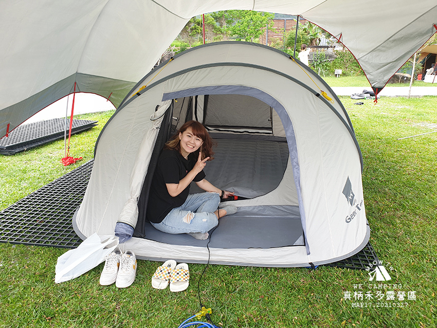 mbow17camping07.jpg