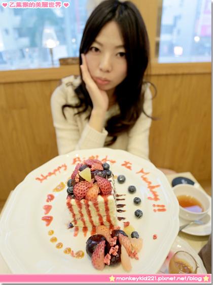 20140215AT蛋糕同樂繪_0.jpg
