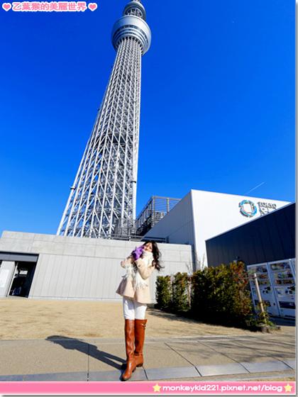 20140306東京DAY1_0.jpg
