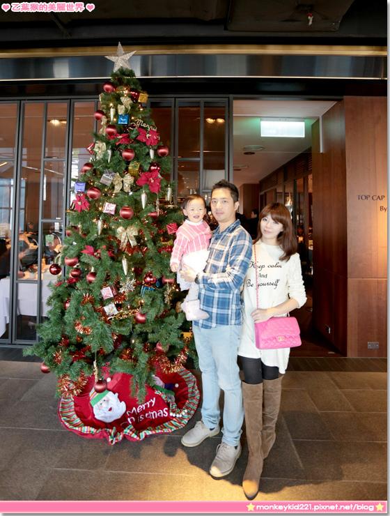 20151225聖誕大餐TopCapSteakhouse_0.jpg