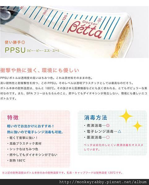 image_ppsu.jpg