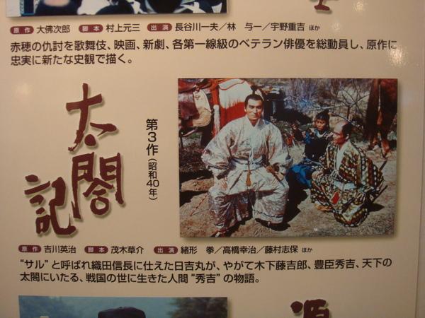 第3作-太閣記.JPG