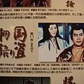 第11作盜國物語.JPG