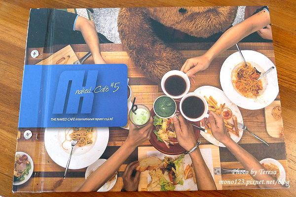 1407253507 2884529802 - 【台中北區.早午餐】熊抱尼克.尼克系列5號店,環境舒適、適合聚餐的氛圍