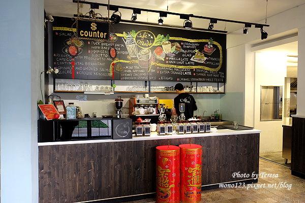1424485910 2874825744 - 咖啡瑪榭 Caf`e Marche`.環境舒適,咖啡好喝,甜點好吃又好看,女孩兒們衝吧~