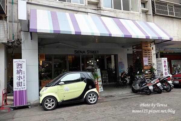 1426732405 1336700527 - Siena Street 西納小街.環境舒適有紫色的貴婦包廂,只是餐點不太合我們的口味