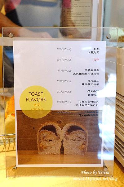 1426841279 2716597194 - 北屯甜點│overture序曲.隱身在民宅裡的美味甜點和麵包,檸檬塔夠酸,麵包夠軟Q