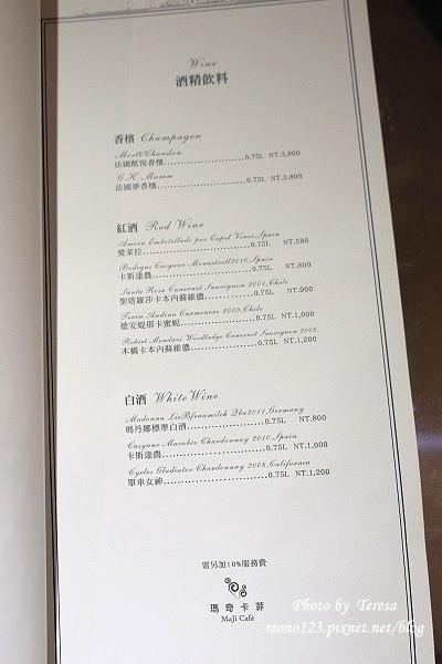 1426866338 3215820609 - 台台中buffet│瑪奇卡菲MAJI Cafe.主餐+buffet還有現點義大利吃到飽
