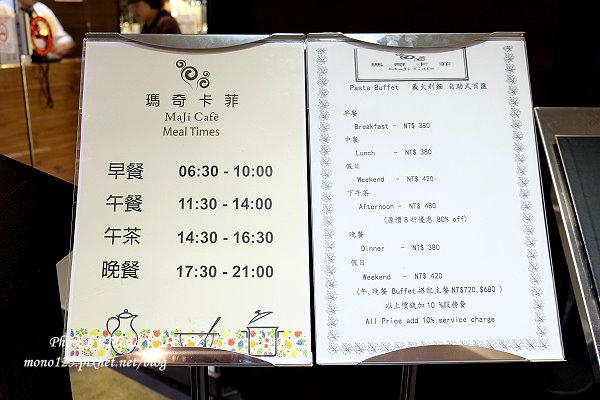 1426866380 1537879131 - 台台中buffet│瑪奇卡菲MAJI Cafe.主餐+buffet還有現點義大利吃到飽