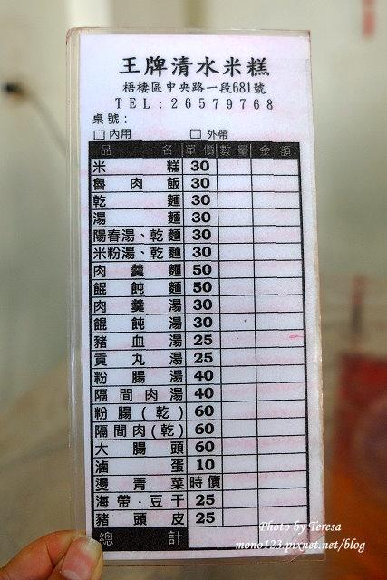 1007.jpg