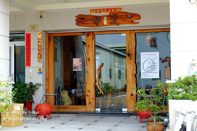 1437234827 3233253090 - 【台中豐原】丹曼精品咖啡.自家烘培咖啡,以大量木頭裝飾的咖啡館,有好喝的咖啡和輕食