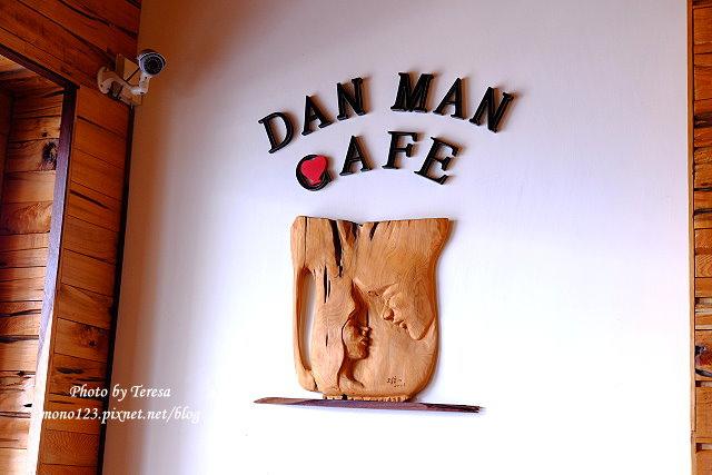 1437234830 2097066649 - 【台中豐原】丹曼精品咖啡.自家烘培咖啡,以大量木頭裝飾的咖啡館,有好喝的咖啡和輕食