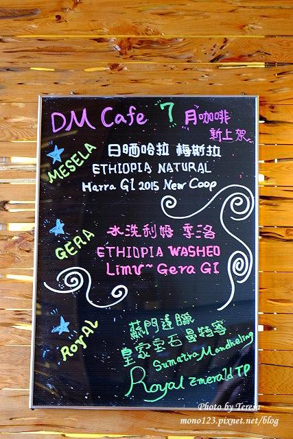 1437234832 153325018 - 【台中豐原】丹曼精品咖啡.自家烘培咖啡,以大量木頭裝飾的咖啡館,有好喝的咖啡和輕食