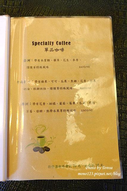 1437234856 517938087 - 【台中豐原】丹曼精品咖啡.自家烘培咖啡,以大量木頭裝飾的咖啡館,有好喝的咖啡和輕食