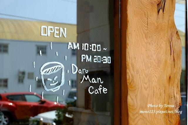1437234872 2977359978 - 【台中豐原】丹曼精品咖啡.自家烘培咖啡,以大量木頭裝飾的咖啡館,有好喝的咖啡和輕食
