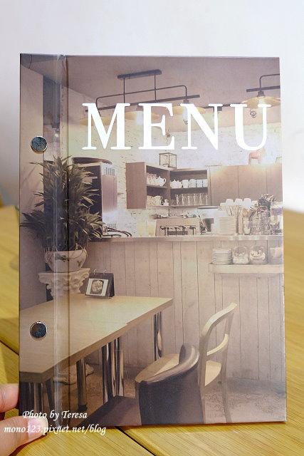1437235164 783819112 - 【台中豐原】I`m Feng Cafe.咖啡店賣的不只是咖啡,義大利麵、火鍋、風味套餐、鬆餅、下午茶通通有