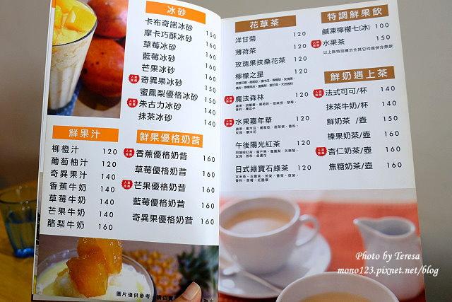 1437235170 508300098 - 【台中豐原】I`m Feng Cafe.咖啡店賣的不只是咖啡,義大利麵、火鍋、風味套餐、鬆餅、下午茶通通有