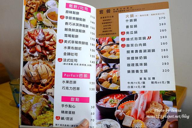 1437235173 3538412393 - 【台中豐原】I`m Feng Cafe.咖啡店賣的不只是咖啡,義大利麵、火鍋、風味套餐、鬆餅、下午茶通通有