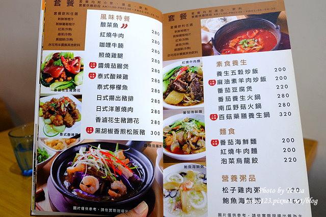 1437235176 1378304865 - 【台中豐原】I`m Feng Cafe.咖啡店賣的不只是咖啡,義大利麵、火鍋、風味套餐、鬆餅、下午茶通通有